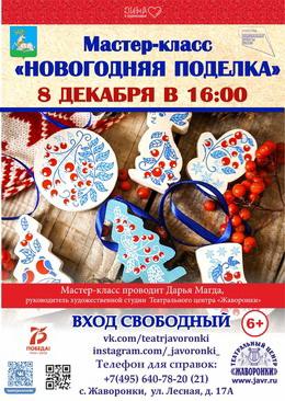 imgonline-com-ua-Resize-StTsDQ19SI9O