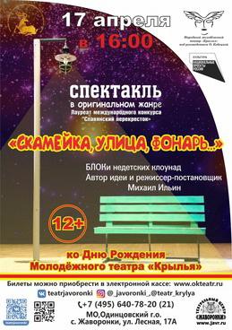 imgonline-com-ua-Resize-m3MpDMm0Fq02IW