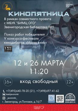 imgonline-com-ua-Resize-oxVR1ONdD