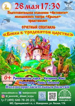 imgonline-com-ua-Resize-TRJzVnHv9IeC7aw2