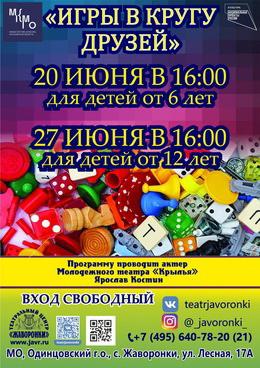 imgonline-com-ua-Resize-TT4xniYM9aEkKw