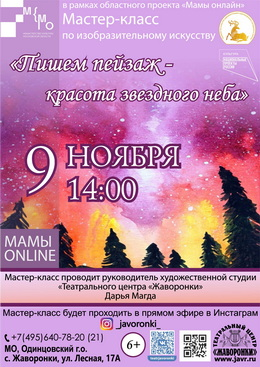 nD-UO6Mnohc_новый размер